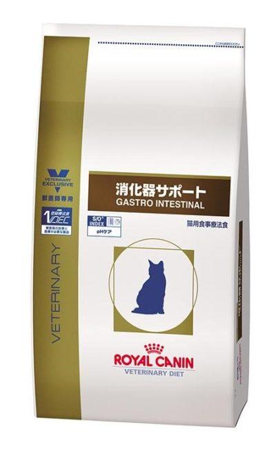 消化器サポート:獣医師のお墨付き!愛猫の軟便・下痢で悩んでいるならまず試してほしいフードです