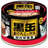 アイシア 黒缶シリーズ
